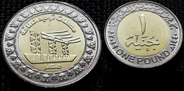 EGYPT - Recently Issued One Pound 2019 - Power Plants - VVV Rare - Egypte