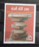 Lebanon 2007 Mi. 1471 MNH Stamp - Golden Jubilee Of The Arab Book Expo - Lebanon