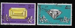 Thailand 1972 Precious Stones 2v Used - Thailand