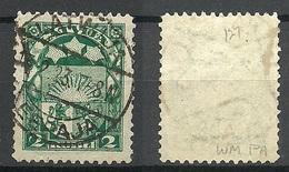 Latvia Lettland 1921 Michel 79 Mit WZ-Teile Gut Gestempelt Leepaja - Lettland