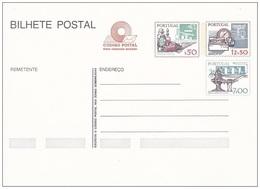 PORTOGALLO - Cartolina Postale - Ordinaria Strumenti $50+12,50+7  Nuova** - Entiers Postaux