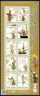 Japon Nippon 2012 5767/76 Fleurs , Art Floral IKEBANA - Végétaux