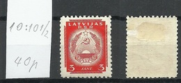 LETTLAND Latvia 1940 Michel 294 * Rare Perforation 10:10 1/2 - Lettland