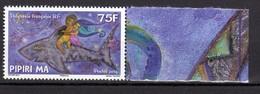 POLYNESIE FRANCAISE: Poste N°1078 NEUF** Bord De Feuille SUPERBE. - Französisch-Polynesien