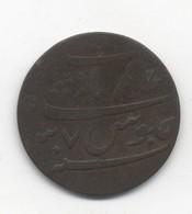 INDE BRITANNIQUE   1 Pice - Shah Alam II 1796-1809 - Indien