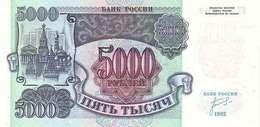 RUSSIA 5000 PУБЛЕЙ (RUBLES) 1992 P-252a UNC  [RU801a] - Rusland