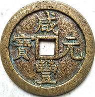 Chinese Ancient Bronze Coin Diameter:53mm/thickness:4mm - China