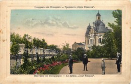 Bulgarie - Souvenir De Philippople - Le Jardin ' Czar Siméon ' - Bulgarie