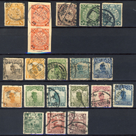 1897/1923 - Empire And Republic Lot - 20 Canceled Stamps (see Description) 3 Images - Gebraucht