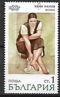 BULGARIE     -    1971    Y&T N° 1877 Oblitéré.    Peinture De Nenov. - Gebraucht