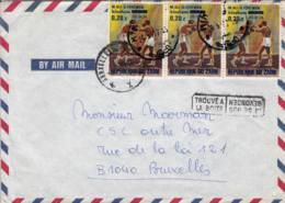ZAIRE - 1977 - Lettre Par Avion Pour La Belgique - Trouvé à La Boîte - Boxe - 1971-79: Oblitérés