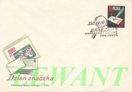 POLAND 1958.10.09 Envelope With Goose Quill FDC - FDC