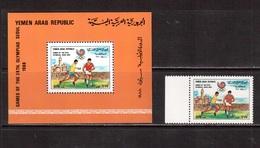 Yemen(YAR)-1989(Mi.1866,Bl.254) , Football, Soccer, Fussball,calcio, MNH - Soccer