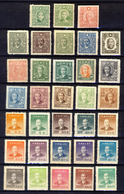 Republic Lot - 33 New Stamps (see Description) 1 Images - China