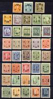 Republic Lot - 38 Overprinted New Stamps (see Description) 4 Images - 1912-1949 Repubblica