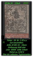 TURKEY ,EARLY OTTOMAN SPECIALIZED FOR SPECIALIST, SEE...Mi. Nr. 2 III Y A - Plattenfehler -RRRR- - 1858-1921 Ottoman Empire