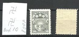 Lettland Latvia 1929 Michel 152 Perf 10 INVERTED Vertical WM MNH RRR! - Lettland