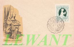 POLAND 1957.10.09. The Sign Of Love (painting By Jean Honoré Fragonard) FDC - FDC