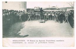 Salonique -la Musique De La Gendarmerie Crétoise - Greece