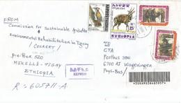 Ethiopia 2000 Makalie Lenin October Revolution Woodpecker Bushbuck Registered Express Cover - Ethiopië