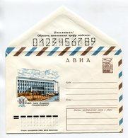 """COVER USSR 1979 MAGADAN """"NORTHEASTGOLD"""" #79-9 - 1970-79"""