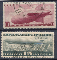 RUSSIA   Used - 1923-1991 URSS