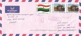 Ethiopia 2002 Nedjo Emperor Menelik House Flag Express Cover - Ethiopië