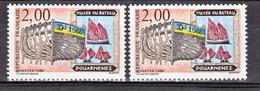 France 2645 Variété Gomme Tropicale  Et Normal Peu Visible Sur Scan Neuf ** TB MNH Sin Charnela - Varietà: 1980-89 Nuovi