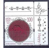 2019. Kyrgyzstan, Lunar New Year, Year Of The Pig,  1v,  Mint/** - Kirgisistan