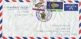 Ethiopia 2011 Posele Postal Agency Millennium Woodpecker Bushbuck Cover - Ethiopië