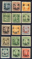 Republic And Poste Provincial And Local - 15 Overprinted New Stamps MNH (see Description) 3 Images - China