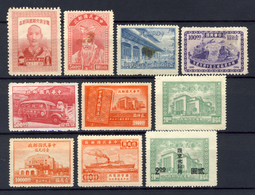 Republic Commemorative Stamps - 10 New Stamps MLH (see Description) 1 Images - China