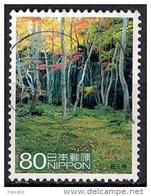 Japan 2008 - Tourism - Kyoto, Arashiyama-Sagano - Gebruikt