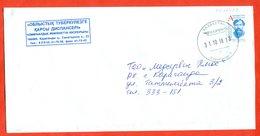 Kazakhstan 2018. Altynsarin. The Envelope Past The Mail. - Kazakhstan