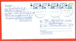 Kazakhstan 2019.  The Envelope Past The Mail. - Bears