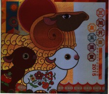 China 2015-1 New Year Of The Ram Special S/S Booklet Zodiac Animal( Cover Is Holographic ) - 1949 - ... Volksrepublik