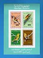 (Cl.5) TUNISIA ** - 1992 - Bloc.25. Faune Tunisienne, Oiseaux - Uccelli - Birds. Vedi Descrizione. - Tunisia (1956-...)