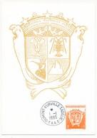 TAAF - Carte Maximum - 0,50 Armoiries - Alfred Faure Crozet - 1/01/1995 - FDC