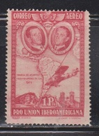 SPAIN Scott # C55 MH - Airmail - 1931-50 Nuevos & Fijasellos