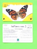 UNITED ARAB EMIRATES - Remote Phonecard As Scan - Ver. Arab. Emirate