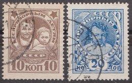 Russia 1926 Mi 313Z-314Z Used - 1923-1991 URSS