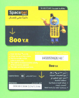YEMEN - Remote Phonecard As Scan - Yemen