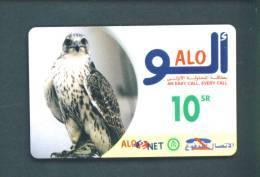 SAUDI ARABIA  -  Remote Phonecard As Scan - Saudi-Arabien
