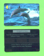 OMAN - Magnetic Phonecard As Scan - Oman