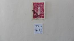 Afrique > Angola :timbre N° 312 Oblitéré - Angola