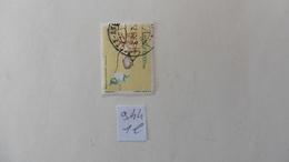 Afrique > Angola :timbre N° 944 Oblitéré - Angola