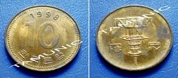 KOREA SOUTH 10 Won 1998 - PAGODA AT PUL GUK TEMPLE - Korea, South