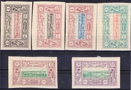 2019-0070 Côte Francaise Des Somalis 1894 Yv 6-11 Neufs Avec Ch. MH * - Französich-Somaliküste (1894-1967)