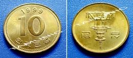 KOREA SOUTH 10 Won 1999 - PAGODA AT PUL GUK TEMPLE - Korea, South
