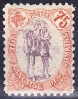 2019-0073 Côte Francaise Des Somalis 1902 Yv 49 Neufs Avec Ch. MH * - Französich-Somaliküste (1894-1967)